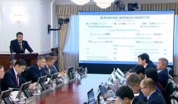 Бюджет қаражатын игере алмағандар: Көш басында министр Мағзұм Мырзағалиев пен әкім Алтай Көлгінов