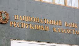 «Қорқатын ештеңе жоқ»: Досаев Қазақстанға келетін ірі шетелдік банктер туралы