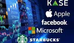 KASE «Apple», «Facebook», «Tesla» сияқты алпауыттардың акцияларын саудалауды тағы кейінге шегерді