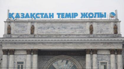 Алматы-2 теміржол вокзалы адам өміріне қауіпті нысан ба? (ВИДЕО)