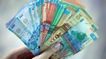 Нұр-Сұлтанда Ұлттық банктің «бәсекелесі» ұсталды