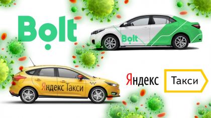 «Яндекс» пен Bolt: жекеменшік таксилер дезинфекцияжүргізе ме?