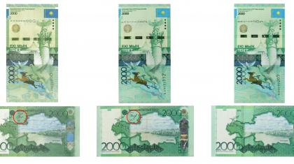 Ұлттық банк төрағасының қолтаңбасы қойылған банкноттар әбден тозығы жеткенде айналыстан шығады