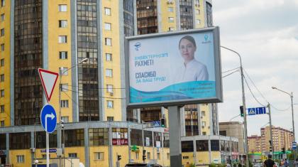 Нұр-Сұлтандағы билбордтарда дәрігерлердің суреті пайда болды