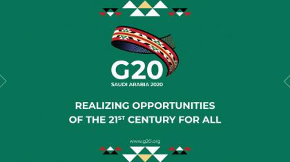G20 саммиті онлайн форматта өтеді