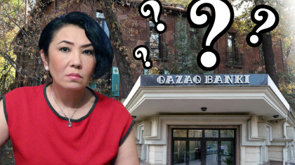 «Qazaq Banki» мүлкіне талас: Коллекторлардың қитұрқылығы ма, әлде сот бұра тартты ма?