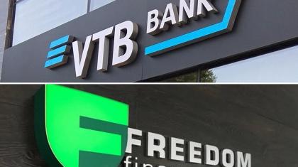 Қаржы реттеушісі «Банк ВТБ Қазақстан» мен «Freedom Finance» АҚ-ға қатысты шара қабылдады