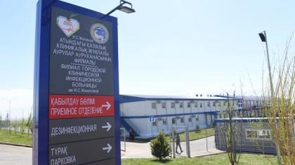 «Алматыдағы модульді клиника резервте тұрады» – әкімдік жауабы