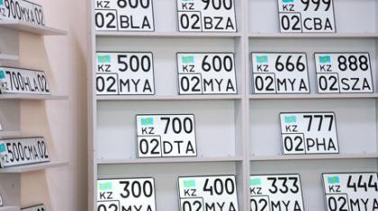 Жамбыл облысының тұрғындары 73 млн теңгеге «әдемі» нөмірлер алған