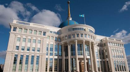 Қасым-Жомарт Тоқаев Индонезия президентіне көңіл айтты