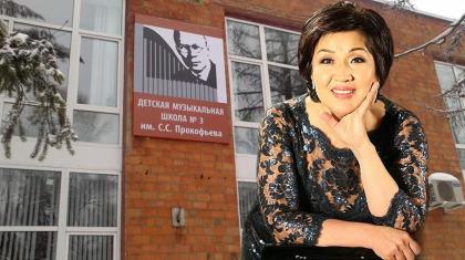 Алматыдағы музыкалық мектептердің бірін Жәния Әубәкірова жекешелендіріп алуы мүмкін