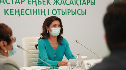 Әлия Назарбаева жаңа қызметке сайланды