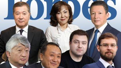 Қазақстаннан тағы 3 миллиардер шықты – Forbes рейтингі