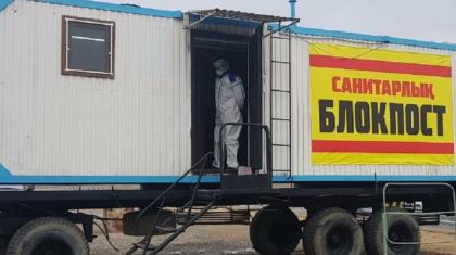 Алматы облысындағы аудандардың бірінде блок-бекеттер қойылды