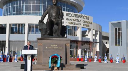 Әбіш Кекілбаев атындағы музейде мемлекеттік мекеме кеңсесі жұмыс істеуде