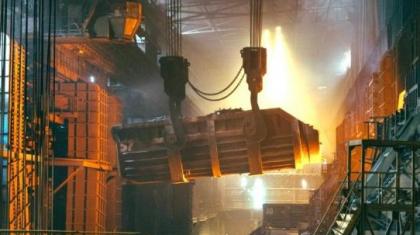Неміс компаниясы Жамбыл облысында 810 млрд теңгенің комбинатын салып жатыр