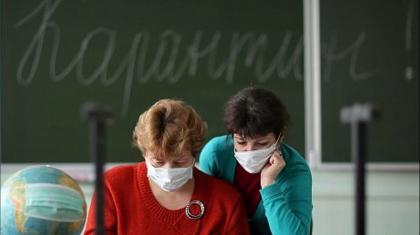 Педагогтар пандемия жағдайындағы білім беру мәселесін талқылады