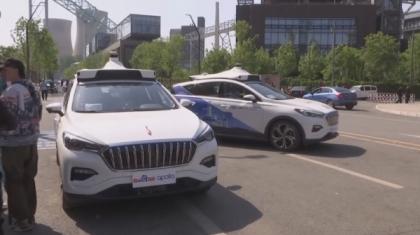 Қытайда алғашқы робот-такси жұмысын бастады