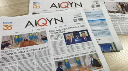 «Aiqyn» газетінің бас редакторы Президент грантының иегері болды