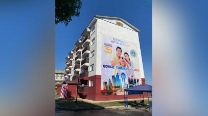 Астана күні қарсаңында Алматы облысында жүздеген отбасы баспаналы болды