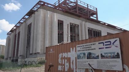 Қызылжарда салынып жатқан қазақ театрының құрылысы екінші рет тоқтап қалды