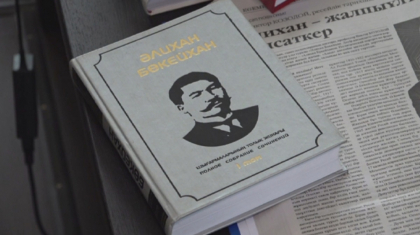 Ресей тарихшысы Әлихан Бөкейхан туралы кітап жазып жатыр