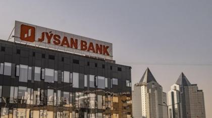 Jusan Bank пен АТФБанк толықтай бірікті
