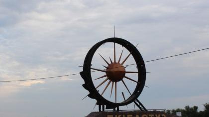 Екібастұз қаласын дамытуға 1 триллион теңгеге жуық қаржы жұмсалады