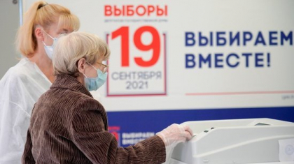 Ресейде Мемлекеттік думаға өткен партиялар анықталды